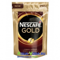 Кофе растворимый NESCAFE Gold, 250г пачка